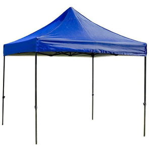 Outdoor Connection Breakaway Gazebo with Canopy 3M x 3M