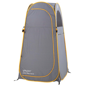 Explore Planet Earth Speedy Deluxe Change Shelter Ensuite Tent